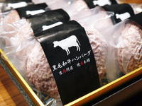毎月1回!数量限定販売!熊本県産A5ランク黒毛和牛100%ハンバーグステーキ令和3年6月分早くも完売御礼 - FLCパートナーズストア