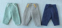 Keito's Buttoned Pants - Knit Doll Keito