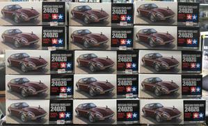 タミヤ 1/24フェアレディ240ZG - マルタカヤ模型