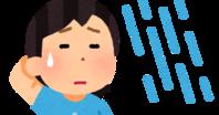 6月の入会キャンペーンは? - 入会キャンペーン実施中!!みんなのパソコン&カルチャー教室 北野田校のブログ