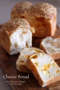 とかち野チーズ食パン - Lovepan