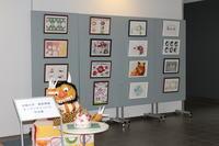 第1回 オープンキャンパス開催 - 文教大学教育学部 美術研究室
