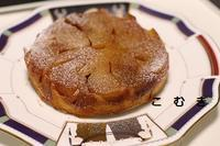 ブラウニー&タルトタタン - パン・お菓子教室 「こ む ぎ」