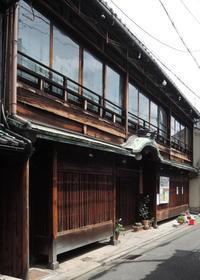 Gojo Rakuen 五條楽園 - 旅年譜  Chronological Record of Junya Nakai's travel