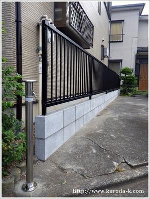 ブロック・アルミフェンス工事が完成しました!八王子市Y様邸・I様邸 -