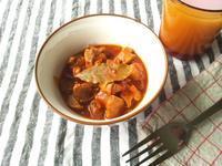 ポルトガル料理砂肝のトマトソース煮風Moelas - Minha Praia