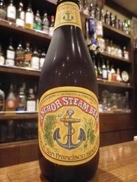 クラフトビールブームの元祖のビール、入荷です! - 乗鞍高原カフェ&バー スプリングバンクの日記②