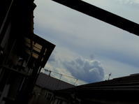 2021.06.12 {today SKY near my own House in Amanuma Japan } ari_back blood is all alive . - 秋葉原・銀座 PHOTO by ari_back