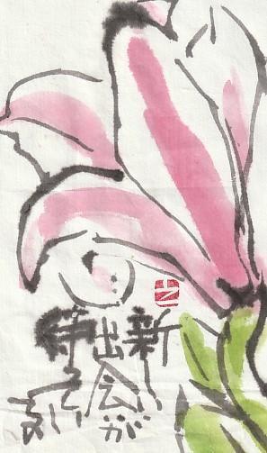 小豆島と直島🎵 - 日々是絵手紙