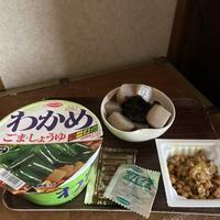 【食】2021.06.12の昼食(わかめラーメン、蒟蒻おでん、納豆)で、チキンラーメンが食べれなくなった日... - 丁寧な暮らし 〜 感謝の気持ちを忘れずに 〜