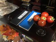 トマトのグラタンが食べたいと生き返った父が言う、 - 母の認知症、父が旅立ちただ時が流れゆく。