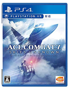 PS4 ~エースコンバット7 SKIES UNKNOWN~ - 魔王の独り言