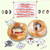 トムキャットベーカリーオリーブとトマトのパン - キュイジイヌまんたローの絵日記