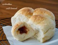 あんバター塩ちぎりパン。 - あーちゃんカフェ