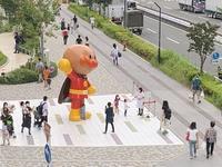 横浜散策2021年6月 - 散歩ガイド