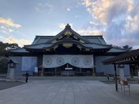 東京招魂社として創建、靖国神社と改称した「靖国神社」 - ピタットハウス方南町店 City Area株式会社BLOG