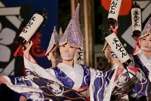 2020龍馬生誕祭その27(よんでん(四国電力グループ)) - ヒロパンのよさこいライク・N-VANライフ