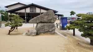 鳥取砂丘 - ◆ROCK'N'ROLLてんこMORI◆