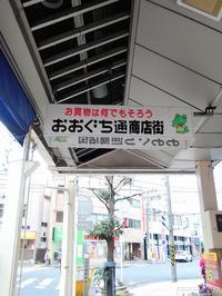 ある風景:Shirahata, Oguchi@Yokohama #5 - MusicArena