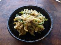 切り干し大根とシーチキン、きゅうりのサラダ - LEAFLabo