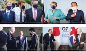 マスクの統一性がないすがはん - ねぇ知ってたぁ?