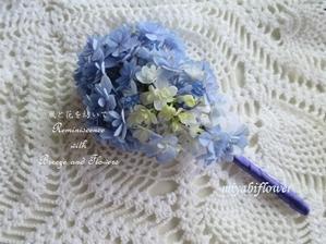 紫陽花のコサージュ - 風と花を紡いで