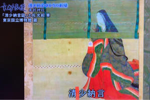 せい…しょうなごん[清少納言🗣] - 総領の甚六【春風亭柳朝No.6のオフィシャルブログ】