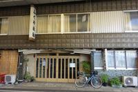 新緑萌える旧猪鼻峠~尾瀬山へ。その1 - Bicycle Touring Photo Gallery.