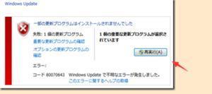 【Office 2016】Office Live add-in 1.5 がインストールできない場合 - office2019pro