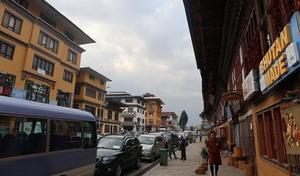 パロはブータン第2の都市 - 雷龍の国から
