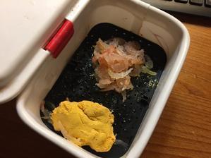 一時間で撃沈(´;ω;`) - 今日も釣り(^^)v Tairyoumaru2021's Blog