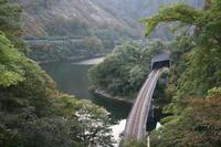 ほっとタイム1<美しい風景>只見田子倉湖只見線 - こどもサポートセンター<ある夢の空・ペーター>のホームページへ ようこそ!