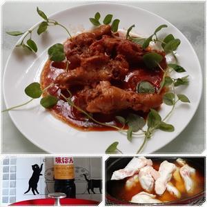 鶏手羽元のポン酢煮 - 気ままな食いしん坊日記2