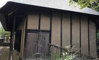 ☆古民家☆空き家問題解決と木材の再利用 - 日向興発ブログ【一級建築士事務所】