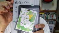読みました。 - Kazukazu's Blog