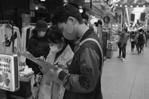 去年、今頃の大須商店** - 父ちゃん坊やの普通の写真その3
