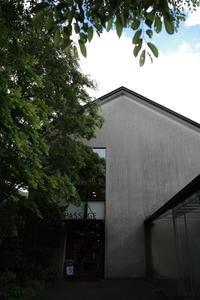 箱根町仙石原をぶらぶら その2 ~ 箱根ラリック美術館 - 「趣味はウォーキングでは無い」
