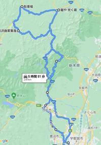 日帰りツーリングto南会津 - R1200Sでツーリング