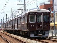 阪急箕面線6月17日 - 人生・乗り物・熱血野郎
