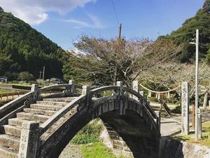 石造りのアーチ橋・・・鮎原剣神社穹崇橋 - 長州より発信