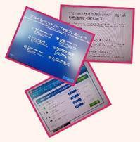 Kちゃんに叱られた(6/18) - ニャンコ座リポート  since 2005 April