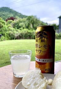 山おやつ★芝刈あとはレモンサワー♪ - よく飲むオバチャン☆本日のメニュー