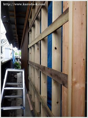 ただ今、木目柄プリント鋼板を張っています!八王子市O様邸 -
