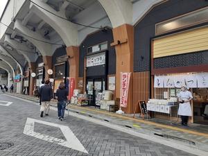 浅草橋駅界隈-「ごっつり浅草橋店」でさば三定食 - 「美味しい!」が好き