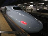 山陽新幹線36+3へ乗る旅 - 人生・乗り物・熱血野郎