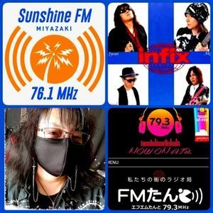 早くも今週の〆に!夜を彩る 宮崎サンシャインFM 19時~ - infix 公式ブログ『長友仍世のThank you-Audience!』
