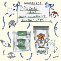 ストークのカップとRalphのコーヒー - キュイジイヌまんたローの絵日記
