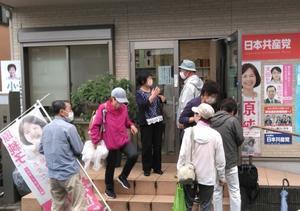 東京都議選の応援に出かけ、オリンピックは中止してコロナ対策に全力集中をと頑張っている日本共産党を訴えました - ながいきむら議員のつぶやき(日本共産党長生村議員団ブログ)