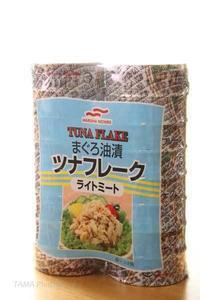 今日のコストコ札幌店2021/06/19 - TAMAの卵