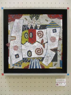 第75回福島県総合美術展覧会 開幕!6月27日(日)まで  - ドングリマン絵画造形教室